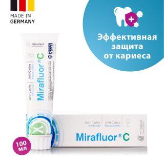 Зубная паста Mirafluor® C, miradent®