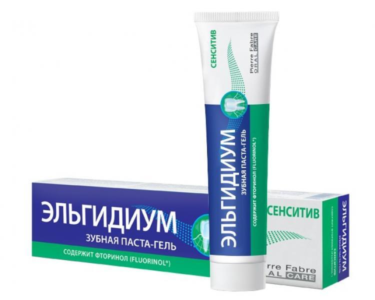 Зубная паста Pierre Fabre Elgydium Sensitive (75 мл)